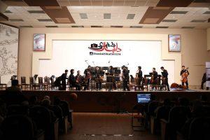 گزارش تصویری کنسرت موسیقی ارکستر سمفونیک گیلان