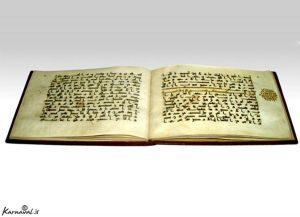 قرآن با دست خط امام رضا (ع)   گنجینه موزه آستان قدس
