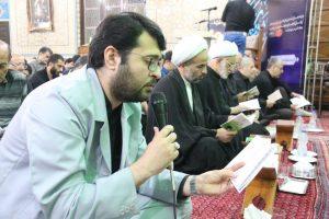مسجد امام رضا گلسار رشت در شب بیست و یکم ماه رمضان  + تصاویر