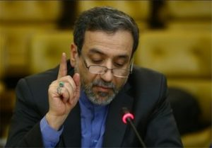 واکنش ایران به اقدام کنگره آمریکا قطعی است