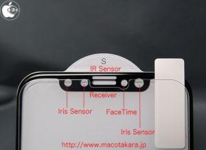آیفون ۸ در ماه اکتبر همراه با اسکنر عنبیه چشم عرضه خواهد شد