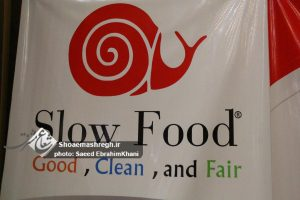 گزارش تصویری اولین سمپوزیوم بین المللی دست آوردهای جنبش  slow food