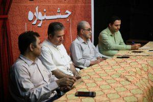 نشست خبری دومین جشنواره استند آپ کمدی رشت برگزار شد
