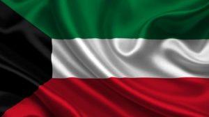 واکنش وزارت خارجه به اخراج سفیر ایران در کویت