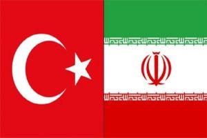 توافق ایران و ترکیه برای مبارزه با گروه تروریستی پ ک ک