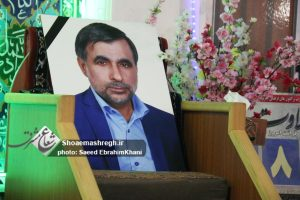 مراسم یادبود مرحوم جابر کوچکی نژاد/گزارش تصویری