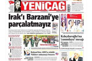 بازتاب گسترده سفر سرلشکر باقری به آنکارا در رسانه های ترکیه