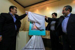 نشست خبری و مراسم رونمایی از پوستر هشتمین جشنواره تئاتر خیابانی شهروند لاهیجان برگزار شد