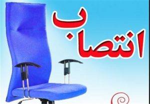 مجید پورجعفری به زودی جایگزین رضا حق جو در حراست شهرداری رشت می شود