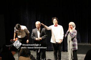 گزارش تصویری اجرای نمایش یک شب، یک مرد، یک زن