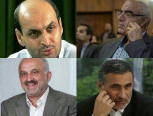 حمایت روسای ستاد شهرستان های دکتر حسن روحانی در گیلان از ۴ کاندیدای استانداری اصلاح طلبان گیلان