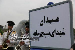 گزارش تصویری رونمایی از تابلوی میدان شهدای بسیج رسانه +متن خبر