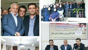 تغییر موضع عجیب و جالب محمد صادق حسنی در قبال مدیر کل ورزش و جوانان گیلان + سند