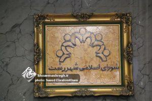 گزارش تصویری جلسه کمیسیون فرهنگی شورای شهر با حضور شهردار+ متن خبر