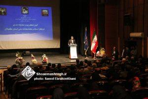گزارش تصویری جامع از تکریم و معارفه مدیرسازمان اسناد و کتابخانه ملی استان گیلان