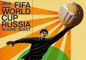 رونمایی رسمی پوستر جام جهانی روسیه