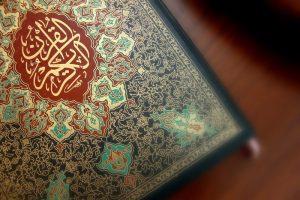 چرا قرآن در عربستان نازل ولی در ایران فهمیده شد