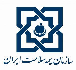 دریافت دفترچه رایگان بیمه سلامت ایرانیان ۲۴۰ هزار تومانی شد