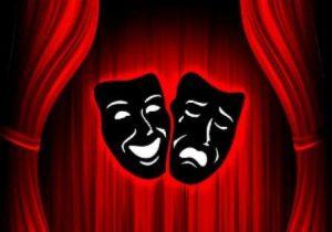پنج نقشخوانی از نمایشنامههای اکبر رادی به شیوهی تئاترکاغذی در تماشاخانهی هامون