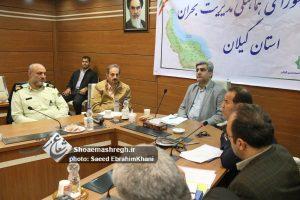 گزارش تصویری جلسه شورای هماهنگی مدیریت بحران استان گیلان