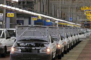 رتبه پراید در میان پرفروش ترین خودروهای جهان چندم است؟