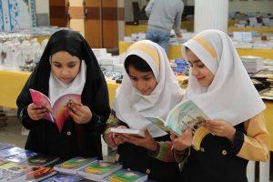 نمایشگاه کتاب تجربه ای بزرگ برای کودکان
