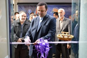 مرکز شکوفایی شرکتهای نوآور و دانش بنیان منطقه آزاد انزلی افتتاح گردید