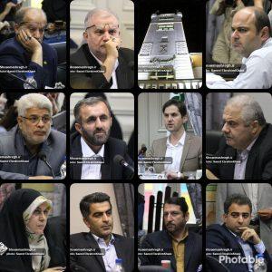 آیا اعضای شورای پنجم شهر به رشت خیانت می کنند!؟