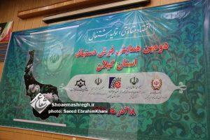 گزارش تصویری دومین همایش فرش دستباف استان گیلان