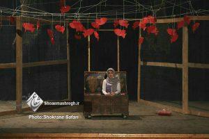 """گزارش تصویری نمایش """"خواب برهنه برف"""" در آستانه اشرفیه"""