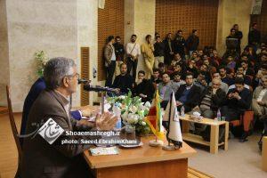 گزارش تصویری حضور محمود صادقی نماینده تهران در دانشگاه گیلان/ بزرگترین مسئولیت دانشجویان تلاش برای پویایی جامعه است