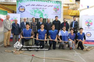 گزارش تصویری دومین دوره مسابقات طناب کشی هنرستان علم و صنعت نوین رشت