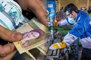 جزییات پرداخت عیدی کارگران ساعتی و پارهوقت