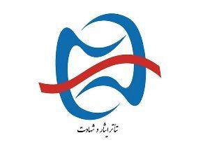 راه یابی آثار هنرمندان گیلانی به جشنواره ملی تئاتر ایثار