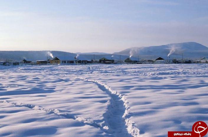 زندگی در سردترین نقطه جهان با دمای ۶۲ درجه زیر صفر!