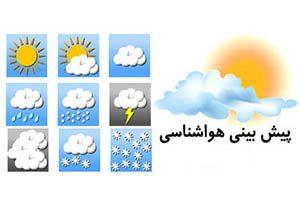 وزش مجدد باد گرم در گیلان/ افزایش دمای هوا ۲ تا ۳ درجه