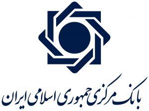 تسویه با سپردهگذاران مؤسسات غیرمجاز تا پایان بهمن