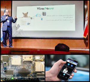 طراحی و ساخت سامانه های دوربین امنیتی هوشمند، ویراتل و چشم مجازی