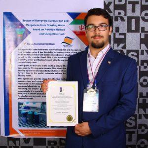 جوان نخبه گیلانی برنده جایزه جهانی اسکار اختراعات