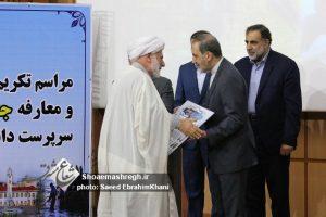 گزارش تصویری مراسم تکریم و معارفه سرپرست جدید دانشگاه آزاد اسلامی استان گیلان