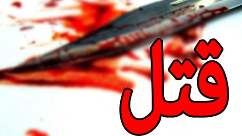 قتل خانوادگی در تولم شهر صومعه سرا
