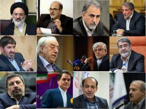 چهره های سیاسی در واکنش به وقایع اخیر چه گفتند؟