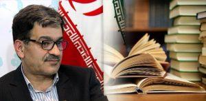 صدور مجوز برای ۱۵ نشریه و پایگاه خبری در گیلان