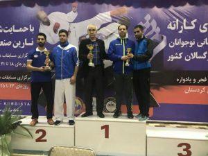 درخشش کاراته کاران گیلان در مسابقات کشوری