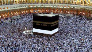 فراخوان متقاضیان حج ۹۷ برای تکمیل اطلاعات