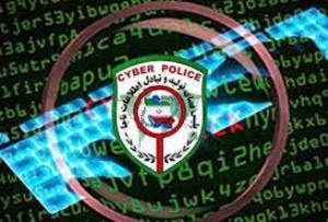 دستگیری عامل ارسال محتوای بی شرمانه در شبکه اجتماعی