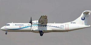 سرنشینی بعد از انتشار خبر گم شدن هواپیما تلگرامش را چک کرده است!