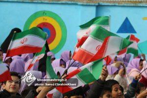 گزارش تصویری مراسم نواختن زنگ انقلاب در دبستان مطهر سنگر