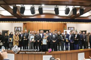 گزارش تصویری جشنواره  تجلیل از مدیران خلاق و نوآور استان گیلان