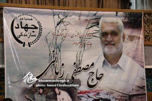 گزارش تصویری مراسم نهمین سالگرد شهادت جانباز شهید مصطفی زمانی در گلزار شهدا رشت